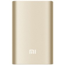 Xiaomi Mi Power Bank 10000mAh - GOLD