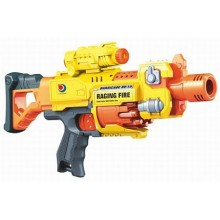 G21 Kinderpistole Hot Bee 44 cm 690733