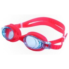 INTEX Intex Kinder Schwimmbrille Pro Team, rot 55693
