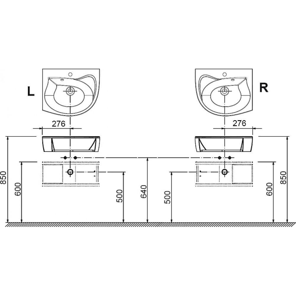 ravak sdu rosa l waschtischunterschrank mit schublade birke wei x000000238. Black Bedroom Furniture Sets. Home Design Ideas